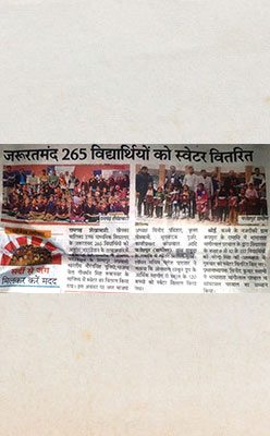 Hindi Newspaper